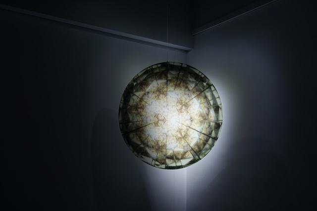, 'Cosmic Proximity,' 2014, UP Gallery