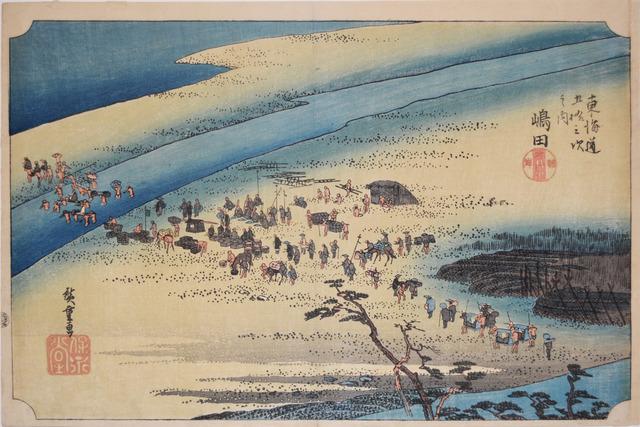 , 'Shimada,' 1832-1833, Ronin Gallery