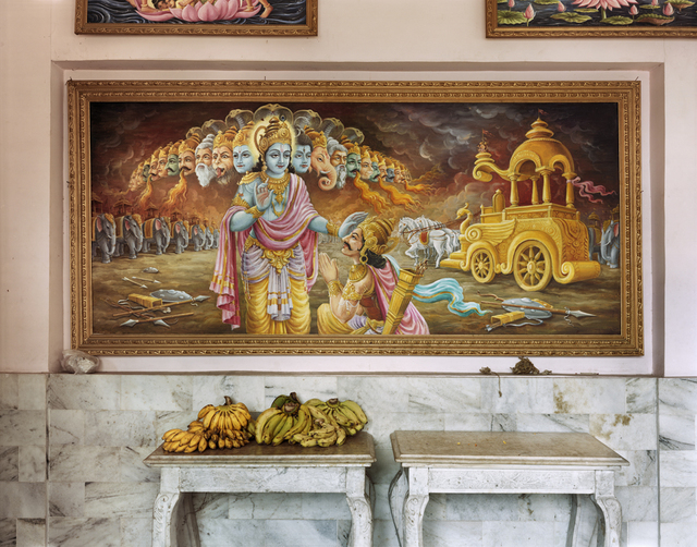 , 'Puja (Prayer) Room, Sikka Palace (Now Replaced by High Rise Apartment Blocks), South Kolkata,' 2005, Benrubi Gallery