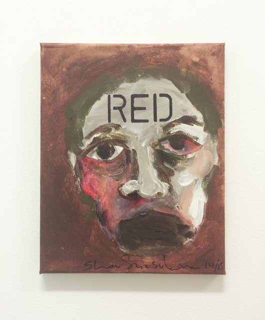 , 'High Red Center,' 2014, Tomio Koyama Gallery