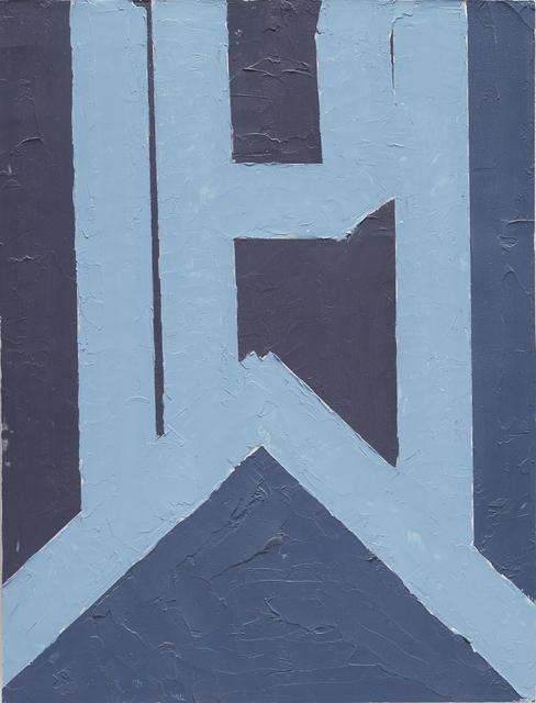 , 'Untitled (P),' 2007-2008, Museum Dhondt-Dhaenens