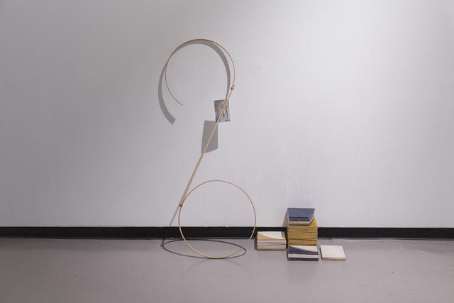 , 'Recurrent Patterns,' 2016, Marta Cervera