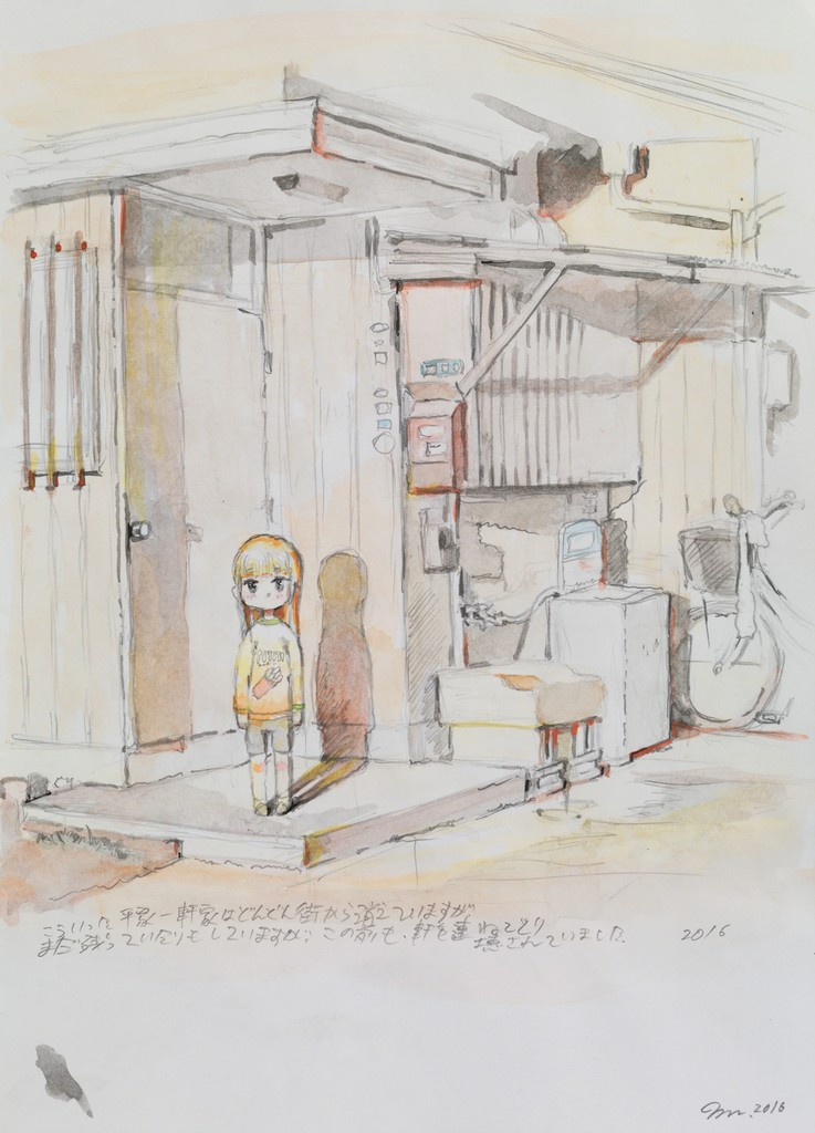 Mom Is Late Coming Home, 2016  Watercolor, pen and pencil on paper  24.2 x 17.5 cm ½ 9 1/2 x 6 7/8 in  ©2016 Mr./Kaikai Kiki Co., Ltd. All Rights Reserved. Courtesy Perrotin