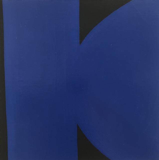 Ellen Richman, '228', 2019, Burnet Fine Art & Advisory