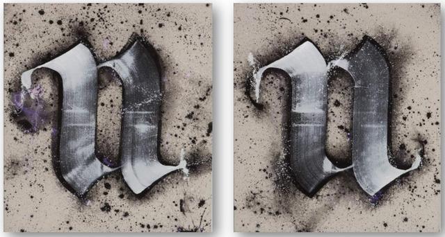 , 'UNIDENTICAL,' 2014, Galerie Droste