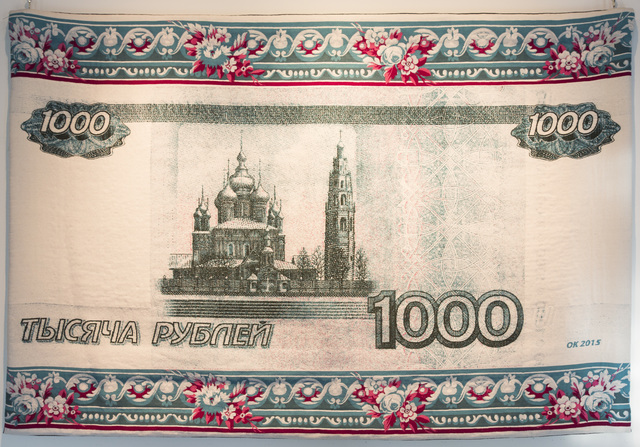 , 'Lettuce, Joker Series,' 2015, Artwin Gallery