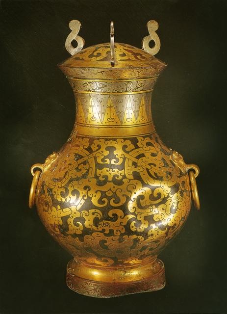 , 'Hu form vase,' 206 BC -220 AD, Musée national des arts asiatiques - Guimet