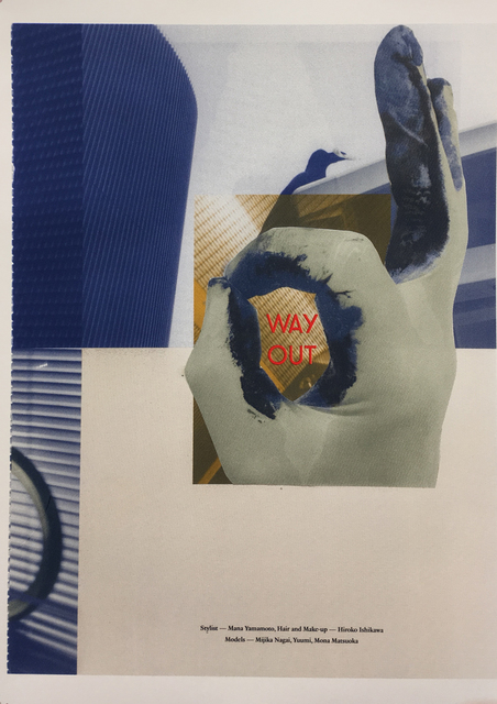 Daniel Richter, 'not yet titled', 2019, Galerie Sabine Knust
