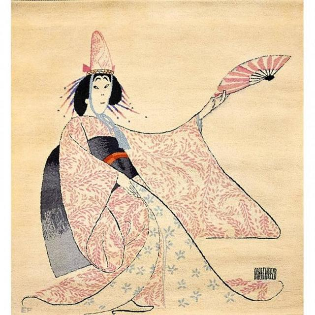 "Albert Al Hirschfeld, 'Rare Edward Fields ""Geisha with Fan"" Al Hirschfeld Tapestry Rug', 20th Century, Lions Gallery"