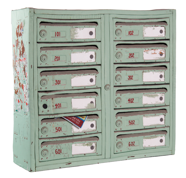 Gao Rong, 'Mailbox', 2011, Mixed Media, Embroidery, cloth and foam, Perry J. Cohen Foundation Benefit Auction