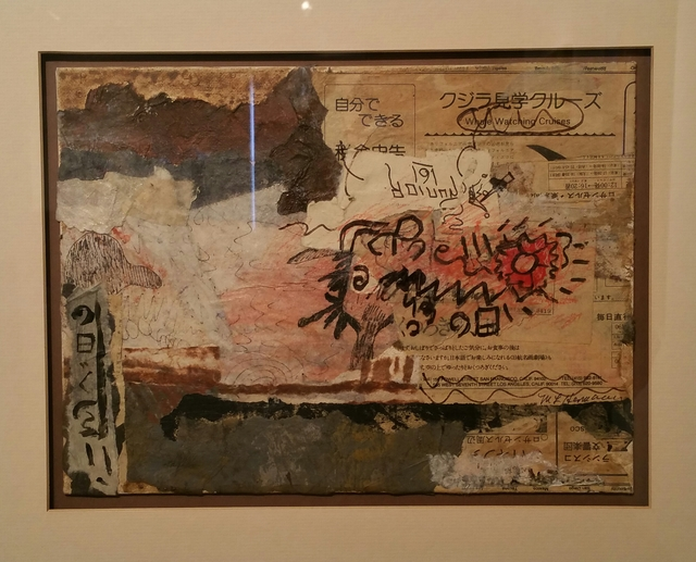 , 'Untitled, No. 2,' 1989, Denise Bibro Fine Art