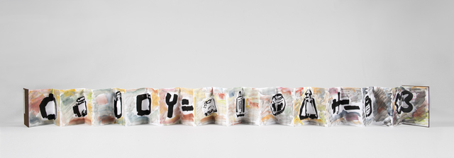 , 'Inkpots with Signs,' 2015, Galerie Lelong & Co.