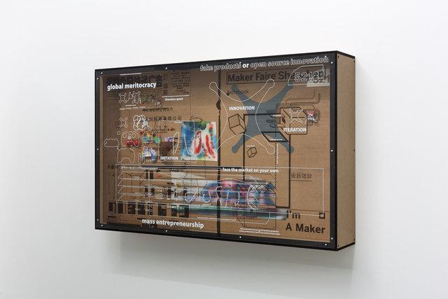 , 'Shenzhen innovation paradigm – Mass Entrepreneurship - 3,' 2017, Fine Arts, Sydney