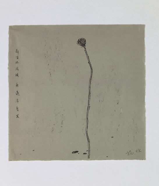 , '荷 I Lotus I,' 2012, STPI