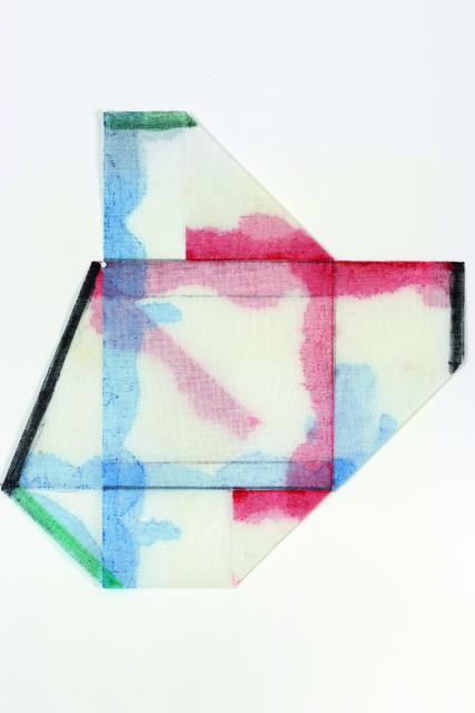 , 'Creases and folds,' 2014, Galerie Ceysson & Bénétière