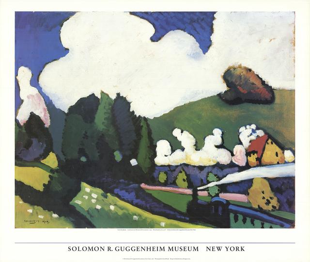 Wassily Kandinsky, 'Landscape Near Murnau with Locomotive', 1986, ArtWise
