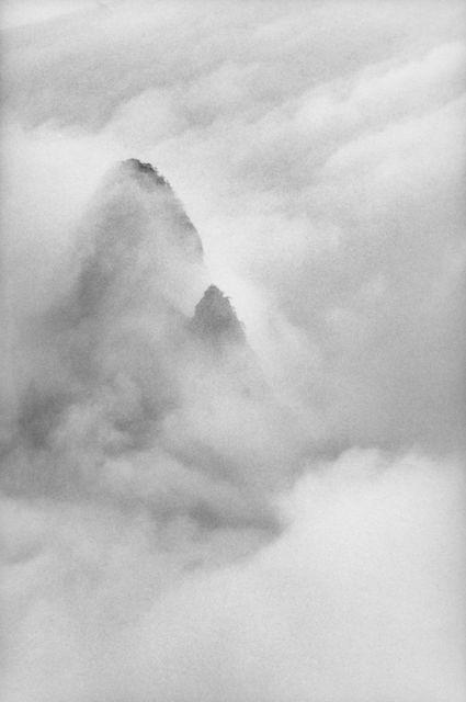 , 'Huangshan,' Anhui-1985, Musée national des arts asiatiques - Guimet