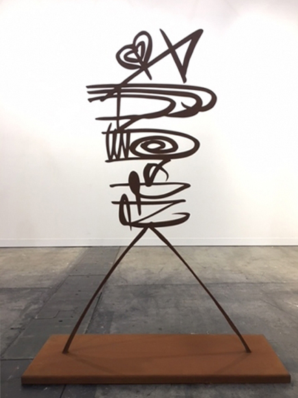 Rachid Koraïchi, 'Les Priants', 2018, Sculpture, Corten steel, Aicon Gallery