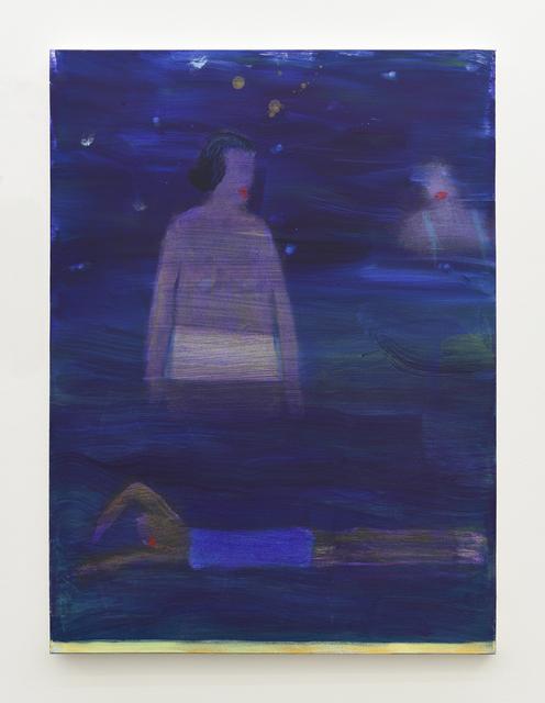 , 'Red Lips,' 2017, Anat Ebgi