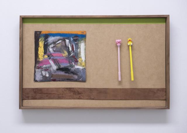 Diego Salvador Ríos, 'twoanimalfrenzzzzzhangin'@daskulpturgartën', 2018, Galerie Liusa Wang