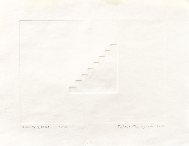 , 'Negative Stairway Time,' 2014, SNOW Contemporary