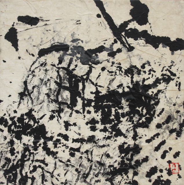 , 'Imprints 2,' 2011, Art Vietnam Gallery