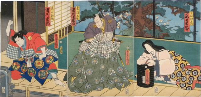 Utagawa Toyokuni III (Utagawa Kunisada), 'Actors Onoe Kikugoro as Akishino, Ichikawa Kodanji as Bungonosuke, and Ichikawa Ichizo as Toriyama Akisaku', 1862, Scholten Japanese Art