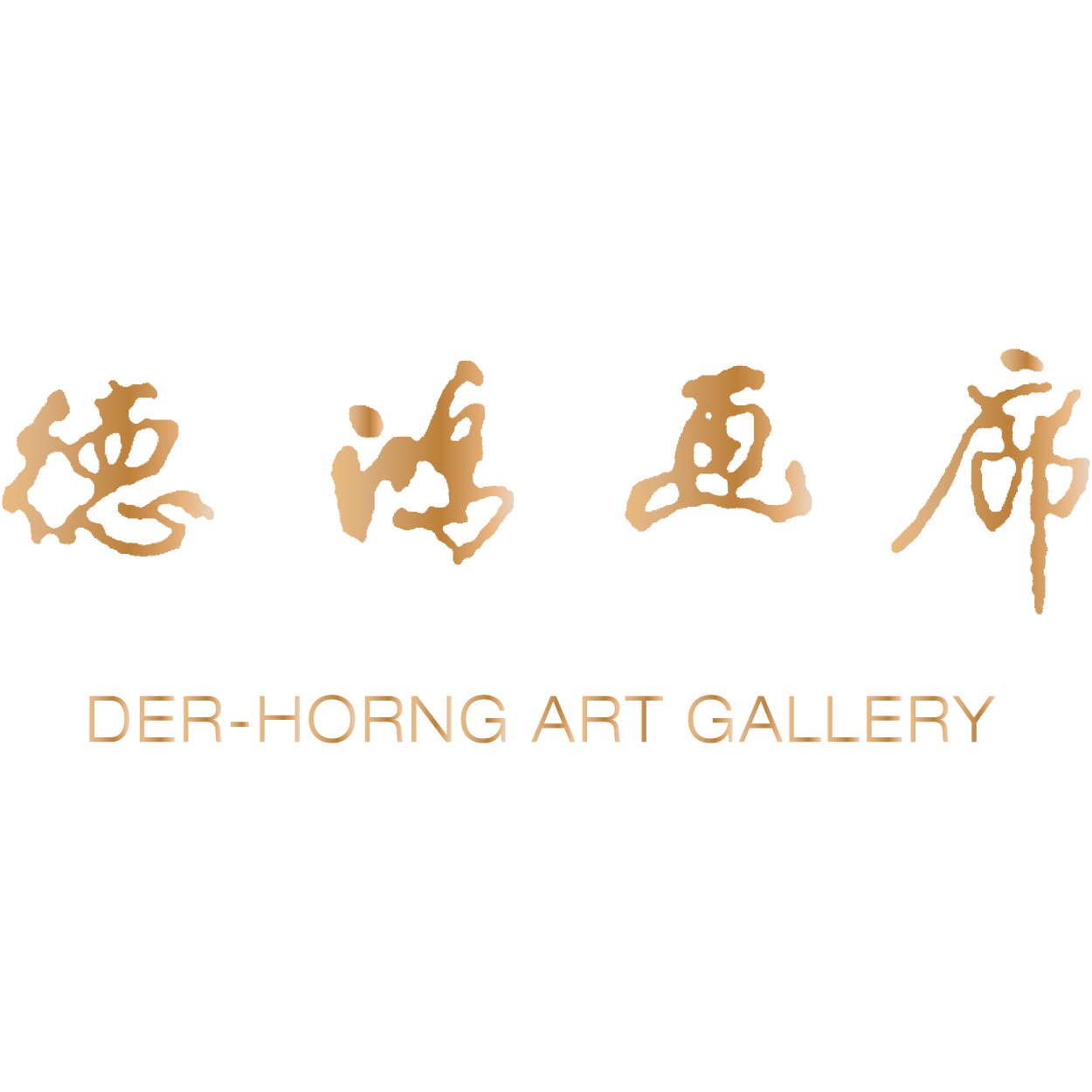 Der-Horng Art Gallery