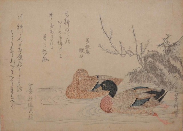 , 'Ducks at Kamo River in Spring Wind,' ca. 1810, Ronin Gallery