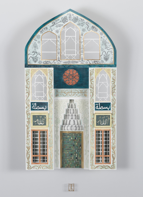 Teresa Currea, 'Green Mosque', 2019, Beatriz Esguerra Art