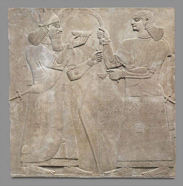 Unknown Assyrian, 'Relief panel', ca. 883–859 B.C., The Metropolitan Museum of Art