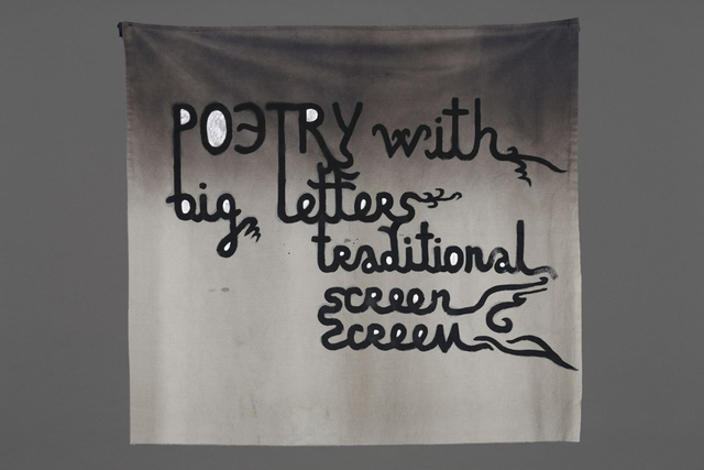 , 'Poetry with big letters,' 2015, Jérôme Poggi