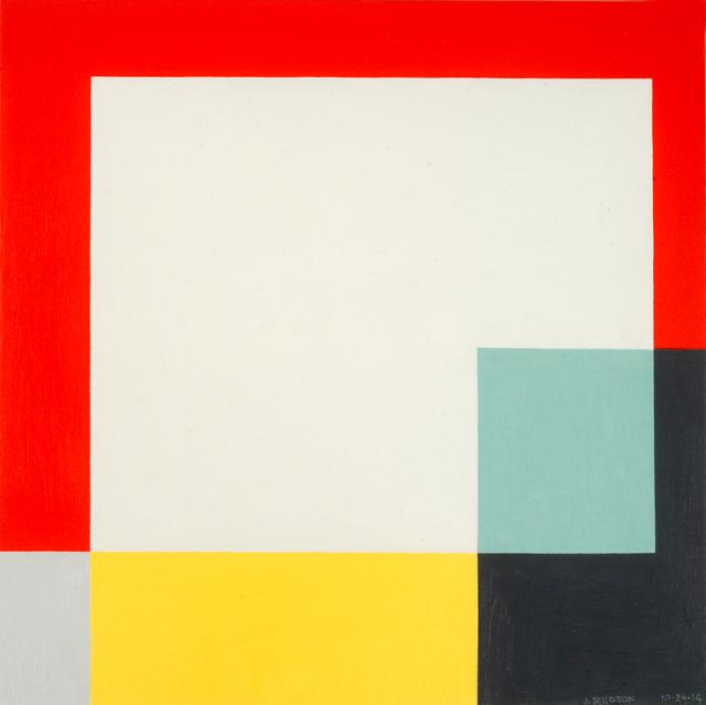 A Gap Frame of Mind: Juxtaposing Fragmented Shapes | AH Contemporary ...