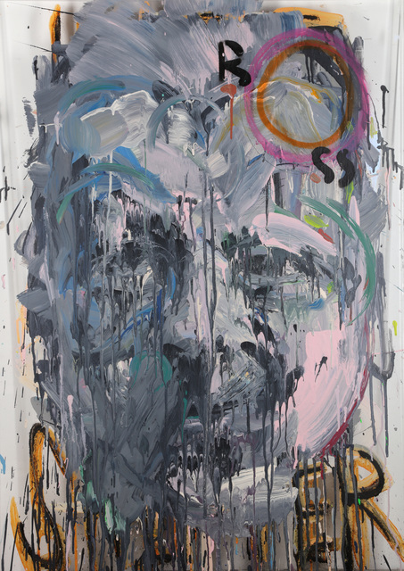 UNKNXWN, 'Unit Shifter', 2016, Chiswick Auctions