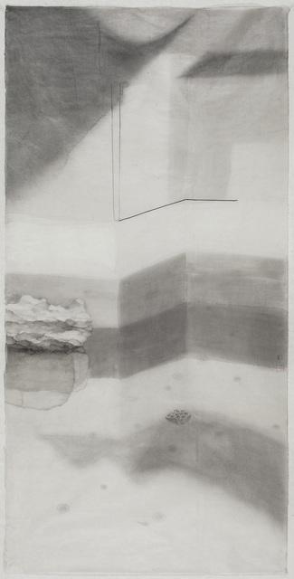 , 'Yard 2015.4 园.2015.4     ,' 2014, Amy Li Gallery