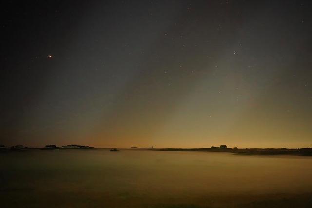 Capucine Vever, 'Un jour en ma présence un mage retira l'horizon tout autour de moi (dix ans après Nicolas Floch)', 2019, GALERIE ERIC MOUCHET