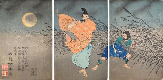 , 'Fujiwara no Yasumasa Plays the Flute by Moonlight,' 1883, Ronin Gallery
