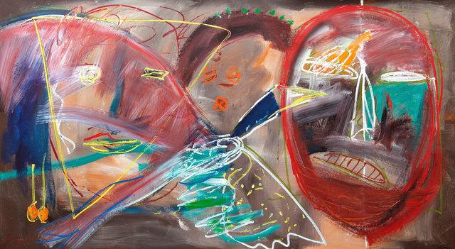 , 'Hunguedo I,' 1986, Han Art