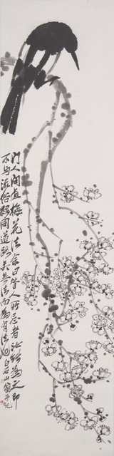 Qi Baishi, 'Plum Blossoms and Bird', ca. 1930, Drawing, Collage or other Work on Paper, Hanging scroll, ink on paper, Noguchi Museum