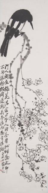 , 'Plum Blossoms and Bird,' ca. 1930, Noguchi Museum