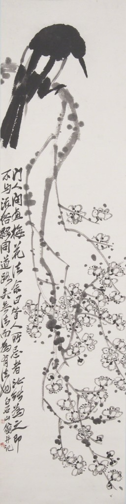 Qi Baishi, 'Plum Blossoms and Bird,' ca. 1930, Noguchi Museum
