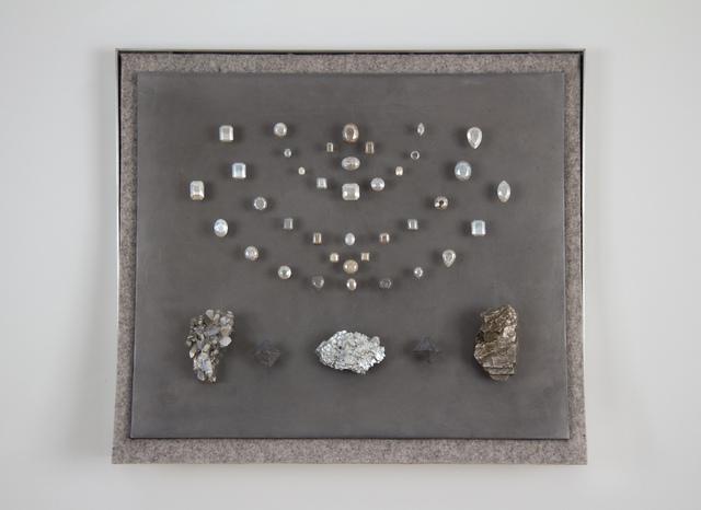 , 'Gems II,' 2017, Pierogi