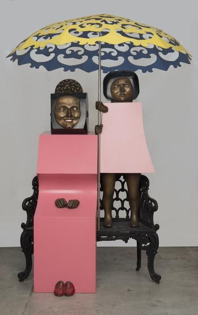 , 'Mi Mama y Yo ,' 1968, El Museo del Barrio