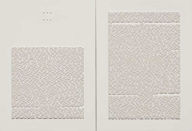 , 'Atemschaukel (Herta Müller, page 39-45, 77-79, 85-91, 110-113),' 2012, Gallery Baton