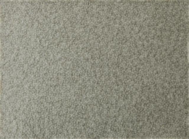 , 'Fingerprints 指印2014.12-1,' 2014, Alisan Fine Arts