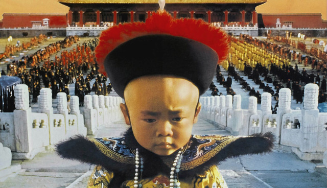 ", 'Film still from ""The Last Emperor"",' 1987, The Metropolitan Museum of Art"
