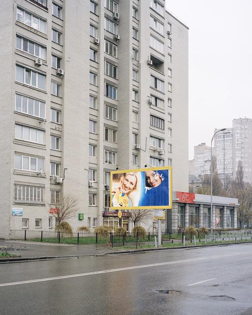 , 'Publicité #2 - series Ekaterina,' 2012, Galerie Dix9 Hélène Lacharmoise