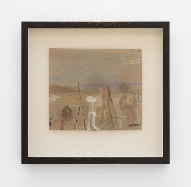 , 'Dusty Landscape,' 2017, SMAC