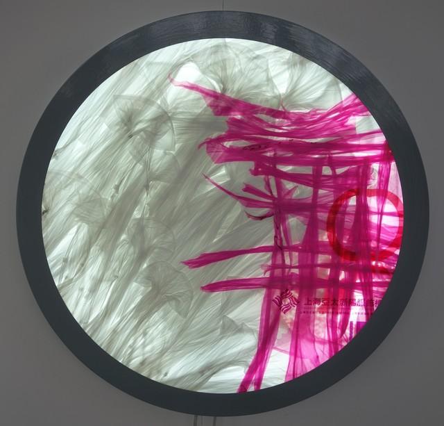 Mario Pasqualotto, 'Hong Kong Garden', 2007, PontArte