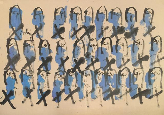 , 'My Little Happiness 35_Blue,' 2016, Art Vietnam Gallery